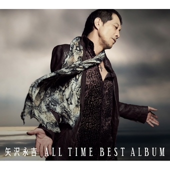 ALL TIME BEST ALBUM 通常盤
