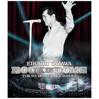 Blu-ray「ROCK IN DOME」