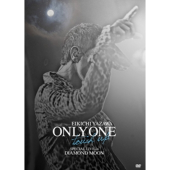 ONLY ONE ~touch up~ SPECIAL LIVE in DIAMOND MOON