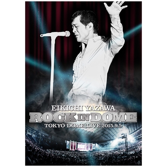 DVD「ROCK IN DOME」