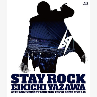 Blu-ray/DVD 「STAY ROCK」